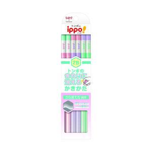ippo! きれいに消える書きかたえんぴつ 2B 【ピンク】 022568 トンボ鉛筆 KB-KSKW01-2B penport