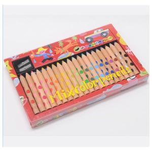 ミックス色鉛筆20本 コクヨ KE-AC2|penport