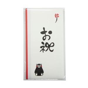 くまモン 祝儀袋 多当折【お祝】 コージカンパニー KM-102 penport