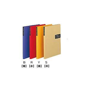 スクラップブックS スパイラルとじ・固定式 A4 コクヨ ラ-410|penport