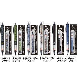 アディダス シャープペン クルトガ 0.5mm 三菱鉛筆 M5-650AI-1P|penport