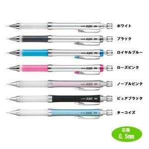 シャープペン ユニ アルファゲル【スリムタイプ】 三菱鉛筆 M5-807GG1P