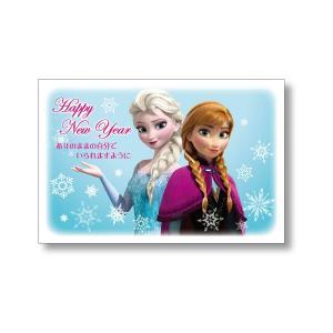 アナと雪の女王 年賀スタンプ 【HAPPY NEW YEAR】 ビバリー ND-396K|penport