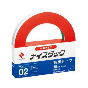 両面テープ ナイスタック 【15mm×20m】 ニチバン NW-15