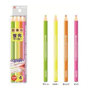 HiLiNE鉛筆の蛍光マーカー4色セット クツワ PA001|penport