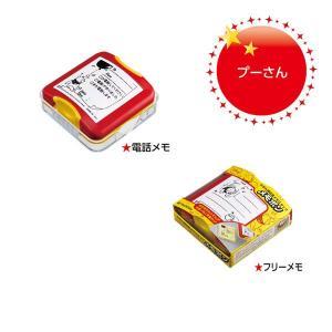 ディズニー メモポン【プーさん】 シャチハタ PET-D3|penport
