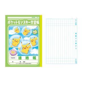 ショウワノート ポケットモンスター学習帳...