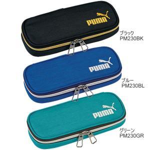 プーマ ヘザーボックスペンケース クツワ PM230|penport