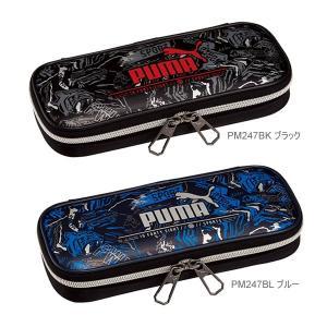 プーマ カモボックスペンケース クツワ PM247|penport