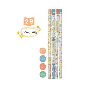 すみっコぐらし 鉛筆(2B)【すみっコ図鑑】 ※全4種類☆ど...