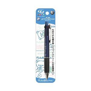 リラックマ ジェットストリーム4&1【ネイビー】 サンエックス PP41901|penport