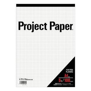 プロジェクトペーパーA4 5ミリ方眼  【5冊パック】 オキナ PPA45S|penport