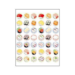 パリオシール たべものシール 寿司 オキナ PS1197 【メール便OK】|penport