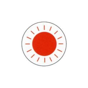 パリオシール お天気シール オキナ PS21 【メール便OK】|penport