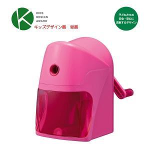 スーパー安全えんぴつけずり 【ピンク】 クツワ RS025PK|penport