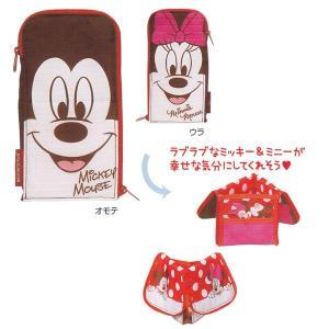 ミッキー&ミニー ペンケース ネオクリッツフラット 【M&M】サンスター文具 S1409107|penport