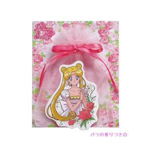 美少女戦士セーラームーン4  Dear プリンセスカード【セレニティ】 サンスター S2034069|penport