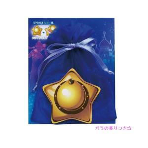 美少女戦士セーラームーン4  Dear プリンセスカード【星空】 サンスター S2034077|penport