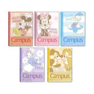『Campusノートの使いやすさはそのままに』 『ノート本文もサンスター文具オリジナルパックノート!...