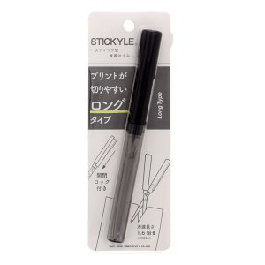 ●コスメサイズのコンパクトタイプ! ●ペンケースだけでなく小さい化粧ポーチなどにも入ります。 ●オシ...