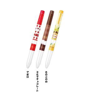 ●ホルダーとリフィルが自由に選べる多機能ペン! ●かわいくて機能的なデザインSARASA☆ ●デコる...