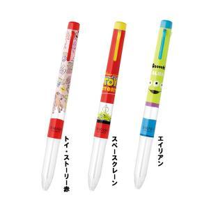 ●ホルダーとリフィルが自由に選べる多機能ペン! ●かわいくて機能的なDisneyデザインSARASA...