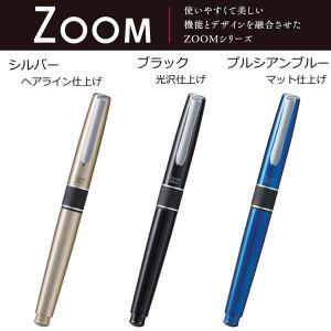 ZOOM 505 多機能ペン トンボ鉛筆 SB-TCZ penport