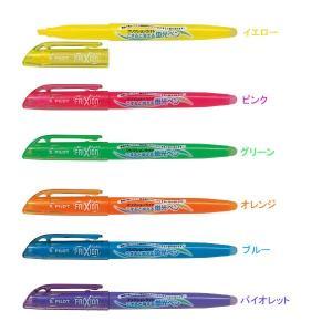 ■種類: 蛍光ペン ■色: イエロー・ピンク・グリーン・オレンジ・ブルー・バイオレット ■認定番号0...