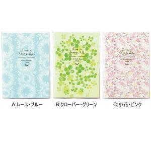 ●日記が書ける手帳です。  ■A6サイズ/192ページ ■月間(ブロック式カレンダー)+週間(見開き...
