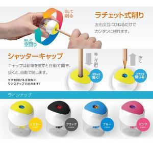 ラチェッタ Oneワン ハンディ鉛筆削り ソニック SK-8810...