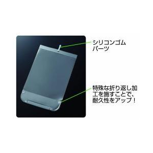 ランドセルカバー 【あんふぁんモデル】 透明 コクヨ スク-JA09 【取り寄せ商品】|penport