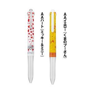 ホルダーとリフィルを組み合わせて、自分にあったペンが作れます。 リフィルはゲルインクボールペン、油性...