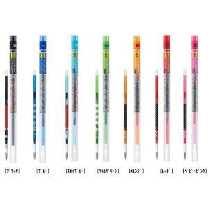 ゲルインクボールペン スタイルフィットディズニー リフィル 0.38mm 三菱鉛筆 UMR-129DS-38|penport