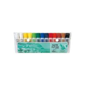 ぺんてる エフ水彩ポリチューブ入り 12色(白2本入り) WFC3-12|penport