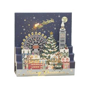 クリスマスカード ミュージックカード 【レーザーミュージック(街)】学研ステイフル  X148-10の画像