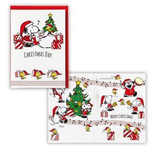 クリスマス プリントオルゴールカード 【スヌーピー・クリスマス兄弟】 ホールマーク XAO-730-239|penport