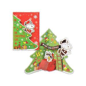 クリスマス 立体カード 【スヌーピー・ツリーとプレゼント】 ホールマーク XAR-710-125|penport