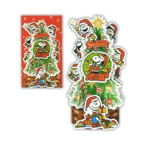 クリスマス 立体カード 【スヌーピー・もみの木】 ホールマーク XAR-728-021|penport