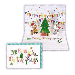 クリスマス 立体カード 【スヌーピー飾り文字】 ホールマーク XAR-728-045|penport