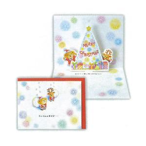 クリスマス 立体カード 【ベアーズウィッシュ・雪の結晶】 ホールマーク XAR-728-076|penport