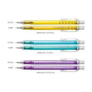 ●色鮮やかなクリアカラーの限定オレンズ ●秘密は芯を出さないで書く!  ■サイズ 約W13×D9×H...