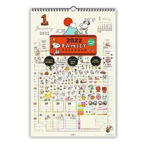 2022年シール付きファミリーカレンダー 【SNスヌーピー】 0493 ホールマーク YDC-790-493 penport