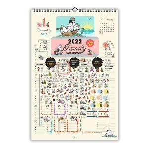 2022年シール付きファミリーカレンダー 【MOムーミン】 0509 ホールマーク YDC-790-509 penport