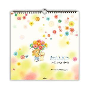 2022年リングカレンダー大 【ベアーズ・ウィッシュ】 0516 ホールマーク YDC-790-516 penport