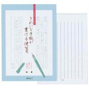 ミドリ きれいな手紙が書ける便箋 20435006 細罫 *95A20435006 (480)|penworld