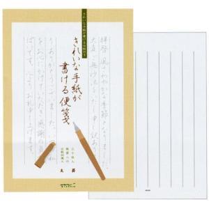 ミドリ きれいな手紙が書ける便箋 20437006 太罫 *95A20437006 (480)|penworld