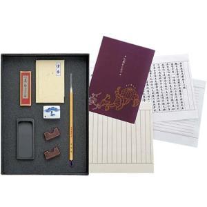 呉竹 写経セット LA26-57 写経具セット LA26-57 11055 (6800)|penworld