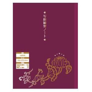 呉竹 写経関連商品 LA26-60 写経練習ノート 5冊パック *153ALA26-60 (5000)|penworld
