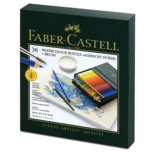 ファーバーカステル FABER-CASTELL 水彩色鉛筆 アルブレヒト デューラー水彩色鉛筆 117538 36色+筆1本(スタジオBOX) 11276 (10800)|penworld