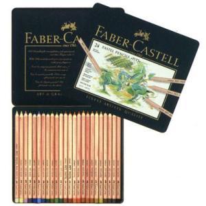 ファーバーカステル FABER-CASTELL ピット パステル鉛筆 112124 24色(缶入) 11281 (7200)|penworld